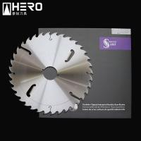 Buy cheap Wet Wood 15 Inch  Panel Saw Blade Reinforcing Saw Body Structure product