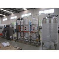 Buy cheap Ultrapure PLC Brackish Water Reverse Osmosis Systems for pharmacy product