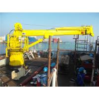Buy cheap Long Life Marine Vessel Extension Telescopic Boom Crane , Telescoping Boom Crane product