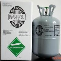China Refrigerant R417A,R22 Replacement on sale