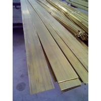 Buy cheap copper extrusion profile flat bar from Wholesalers
