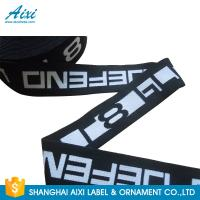 Buy cheap Jacquard Elastic Waistband Woven Elastic Tape Printed Logo Men's Underwear product