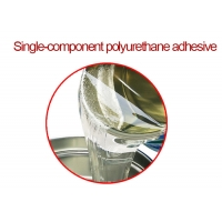 Buy cheap One Component Moisture Curing Polyurethane Adhesive product