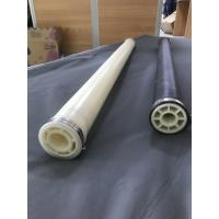 Buy cheap ABS EPDM Membrane Fine Bubble Tube Diffuser High Temperature For Fish Black from wholesalers