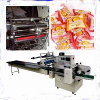 Buy cheap Multi Function Noodles Packing Machine Heat Shrinkage Film Electric Driven product
