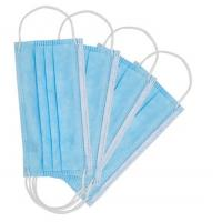 Buy cheap Multi Layer Disposable Medical Mask With Adjustable Aluminum Nose Piece from wholesalers