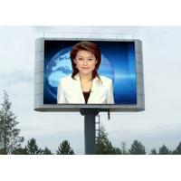 Buy cheap Flexible P16 Convex ,Concave Large Curved LED Screen for Indoor and Outdoor Aadvertising product