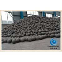 Buy cheap Unbreakable High impact value grinding media balls for ball mill and Cement plant product