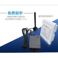 Buy cheap 0~90%RH Smart Card Switch Extended Products 86*86*60 Mm Storage -20 ~ 70 ° C Easy Installation product