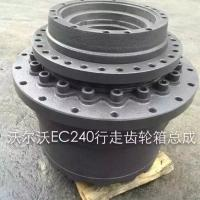 Buy cheap Volvo final drive hydraulic travel motor for EC240 excavator product
