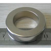 Buy cheap high quality Permanent Neodymium magnets product