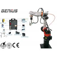Buy cheap Compact Pipe Welding Positioners Motorized Adjustable Linkage Control Precise product
