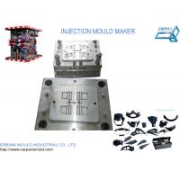 Buy cheap Plastic Injection Molds Auto Trim Molding Durable Hot Runner Standard Size product