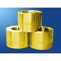 Buy cheap Polished Copper Brass Alloy Plate With ISO SGS , Copper Alloy Sheet 0.2mm - 100mm Thickness product