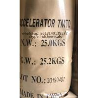 Buy cheap rubber chemicals rubber accelerator TMTD powder product