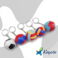 Buy cheap Promotional 5cm leatherette juggling ball product
