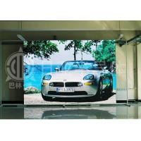 Buy cheap High Resolution P7.62 Indoor Cinema LED Display Screen Advertising LED Board product