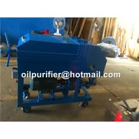 Buy cheap LY Portable Plate Press Oil Purifier Unit,Oil Filtration,Oil Filter Plant, Used Filtration for Aviation Hydraulic oil product