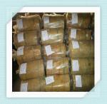 Buy cheap Cold resistant material rockwool waterproof blanket product