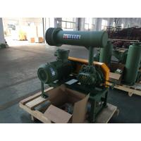 Buy cheap 10-80 Kpa Army Green BK 6015 Three Lobe Roots Blower For Waste Water Treatment from wholesalers