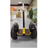Buy cheap Super Sport Electric Scooter With Handle For Trip And Entertainment product