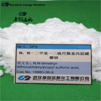 Buy cheap high quality DPS(N,N-dimethyl-dithiocarbamyl propyl sulfonic acid, sodium salt) offered by WUhan Excellent Voyage product
