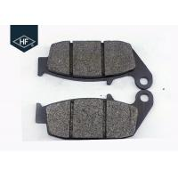 China Honda Motorcycle Brake Pads Original Color Carbon Fiber Easy To Stop on sale