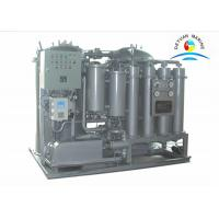Buy cheap PLC Control Marine Oily Water Separator Filter Water Separator 380 Voltage product