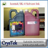 Icontek sk4 solvent ink for Seiko 510 printhead // Icontek printing ink