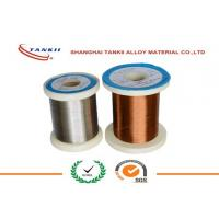 Buy cheap Constantan Resistance Wire , Enamelled Wire Yellow Nature Color for Automobile Parts product