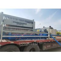 Buy cheap Hydraulic Pressure Steel Bar Welded Mesh Machine For 5 - 12 mm product