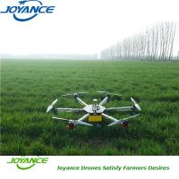 Buy cheap 15L 20L agricultural spraying drone UAV crop sprayer farming drone with foldable frame product