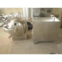 Buy cheap Chemical Foodstuff Vacuum Drying Machine For Drying Heat Sensitive Raw Materials product