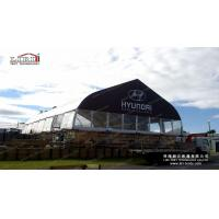 Buy cheap 40m Width Portable Aluminum Waterproof Exhibition TFS Tent Structures With Air Conditioner from Wholesalers