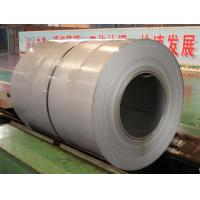 Buy cheap Customized Stainless Steel Hot Rolled Coil Steel , 304 304L Stainless Steel Coil from Wholesalers