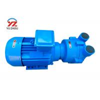 China Close Coupled Design Gear Oil Transfer Pump Liquid Ring Type For Plastic Machine on sale