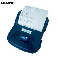 Buy cheap 3inch Mobile printer portable handheld bluetooth printer for android with led product
