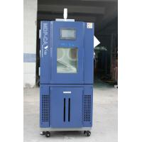 China 380V 50HZ Temperature Testing Equipment , High Low Temperature Chamber on sale