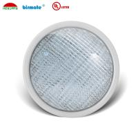 China Garden UL Certificated Pool Light , IP68 Underwater RGB LED Lights Halogen PAR56 Replace on sale