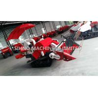 Buy cheap 4L-1.2paddy combine harvester factory price 12,14Hp with crawler or Tyre wheel,sihno product