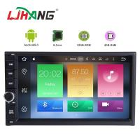 Buy cheap CD MP3 Digital Radio Universal Car DVD Player Subwoofer Output 4GB DDR3 RAM product