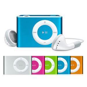 Buy cheap MP3 Player/Shuffle MP3 (TK-M305) product