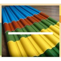 Buy cheap Colored Corrugated Carbon Steel Coil  product