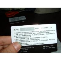 Paper Scratch Card Printing Service in Beijing China