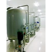 Buy cheap 10Tons Per Hour Ro Water Plant / Mineral Water Purification Machine CE Approval product