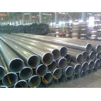 Buy cheap DIN DIN 2391 Galvanized Cold Drawn Seamless Steel Tube For Petroleum Pipe product