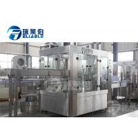 Buy cheap Stainless Steel Juice Bottling Plant Customized Production For Fruit Bottle product
