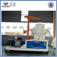 Buy cheap pellet moisture 8% wood pellet manufacturing machine / wood pellet machine product