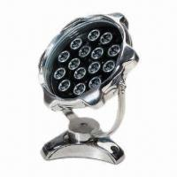 Buy cheap LED Underwater Light with RGB and Full Color and Color Proof product