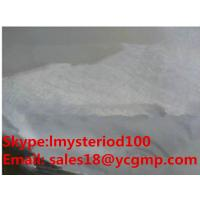 Buy cheap Sibutramine / Reductil Weight Loss Steroids For Slimming and Antidep 84485-00-7 Powder product